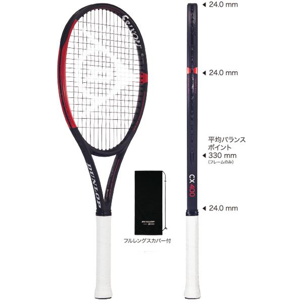 ダンロップ テニスラケット CX400 (10279386)