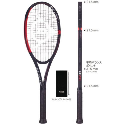 ダンロップ テニスラケット CX200 (10279371)