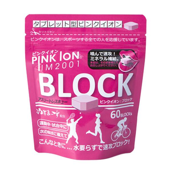 ピンクイオン ブロック詰替え アルミ袋60粒入 (Tablet-60Grain)