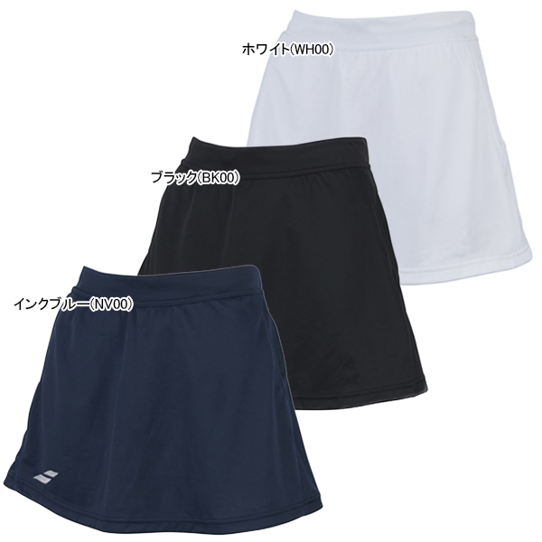 バボラ レディース テニス ウェア スコート (BTWLJE08)