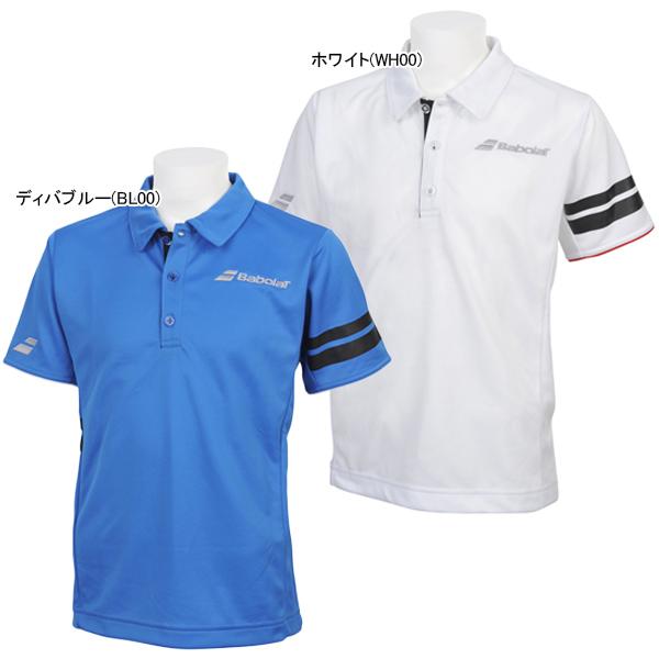 バボラ ジュニア(ボーイズ) テニス ウェア ショートスリーブシャツ (BTJNJA00)