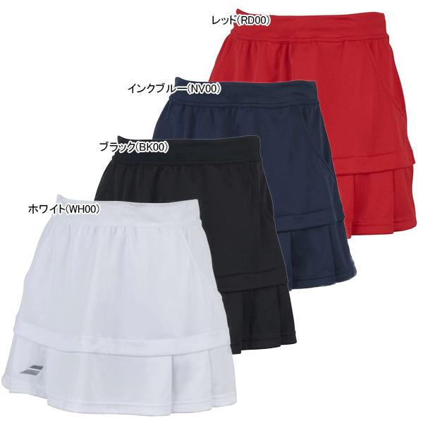 バボラ レディース テニスウェア プリーツ スカート (BTWLJE07)