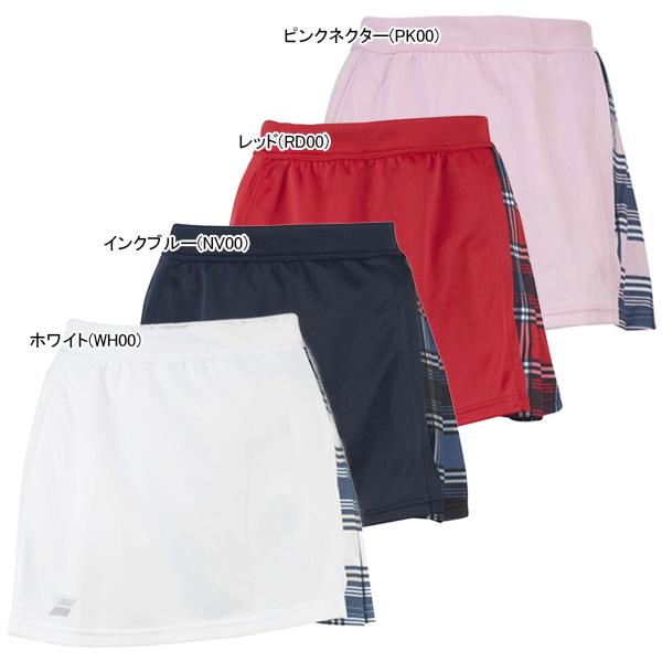 バボラ レディース テニスウェア スカート (BTWOJE03)