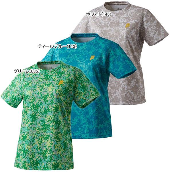 プリンス ジュニア(ボーイズ・ガールズ) テニス ウェア ゲームシャツ (JS0001)