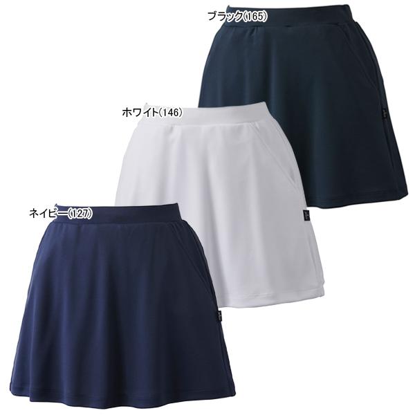プリンス ジュニア ガールズ テニス ウェア スカート (JS0301)