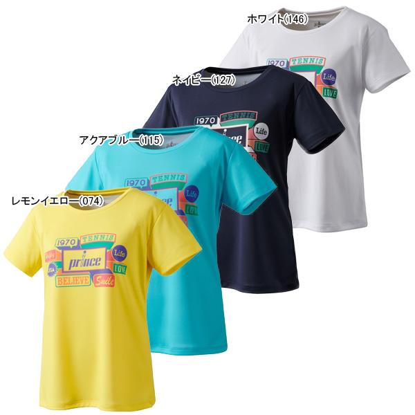 プリンス レディース テニス ウェア Tシャツ (WS0003)