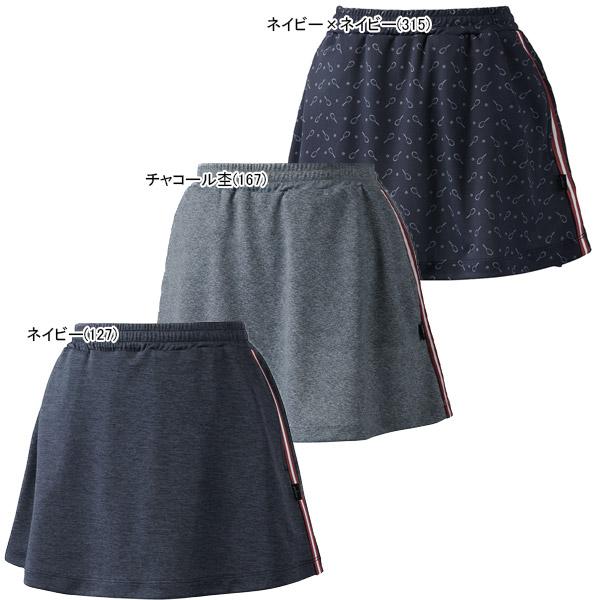 プリンス レディース テニス ウェア スカート (WS0304)