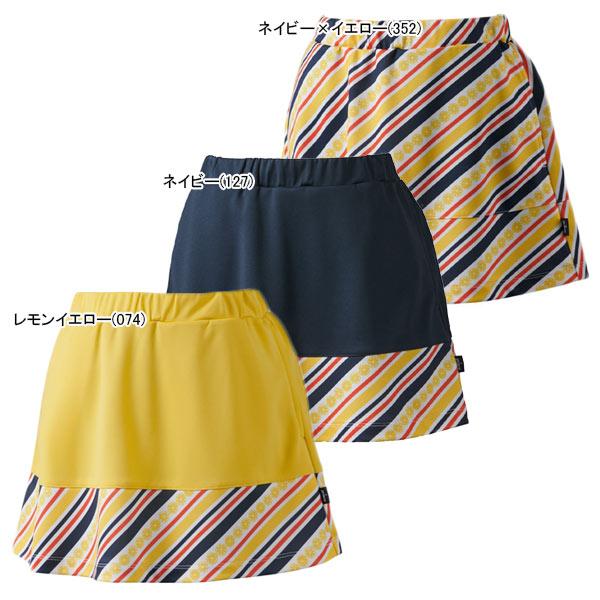 プリンス レディース テニス ウェア スカート (WS0319)