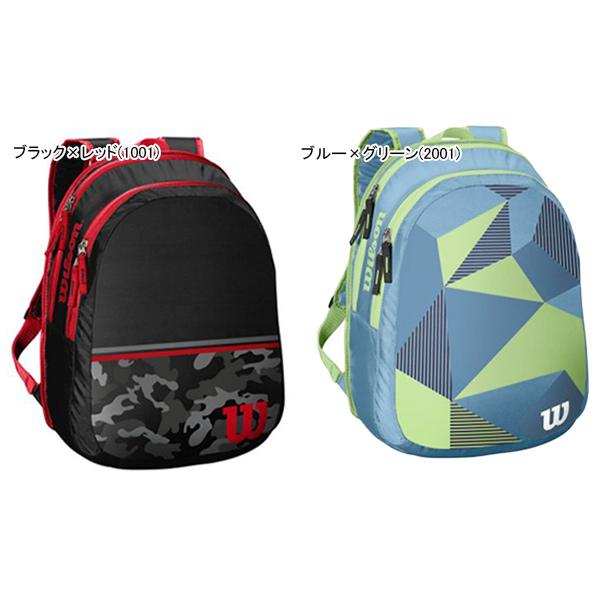 ウィルソン ジュニア テニス バッグ バックパック (ラケット2本収納可能) (WR800290)