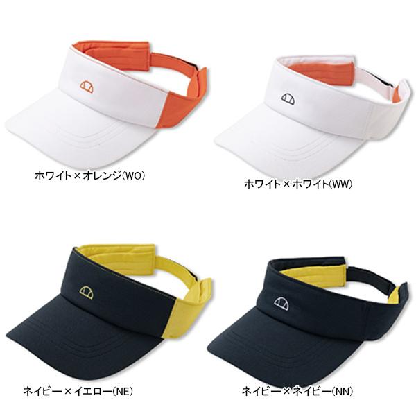 エレッセ ユニセックス テニス バイザー (EAC10109)