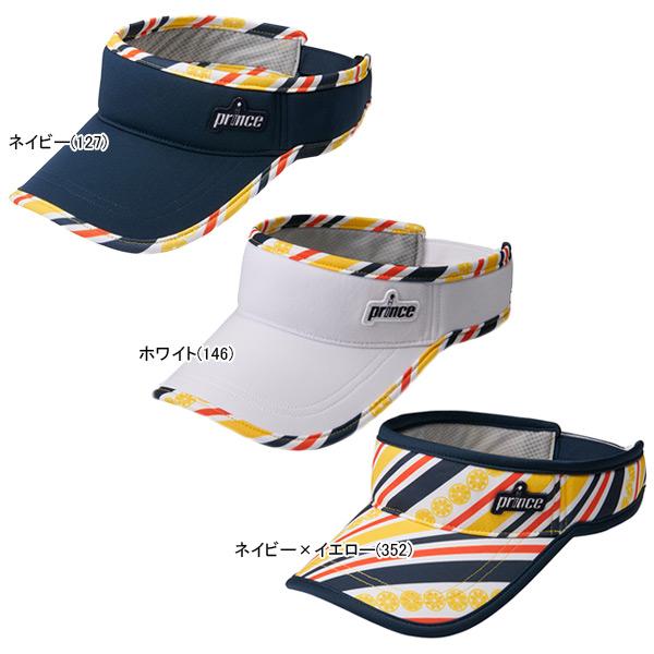 プリンス レディース テニス ボーダー バイザー (PH525S)