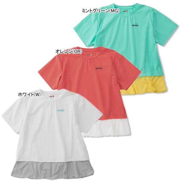 エレッセ レディース テニス ウェア ショートスリーブ パンチングクロップ シャツ (EW00115)
