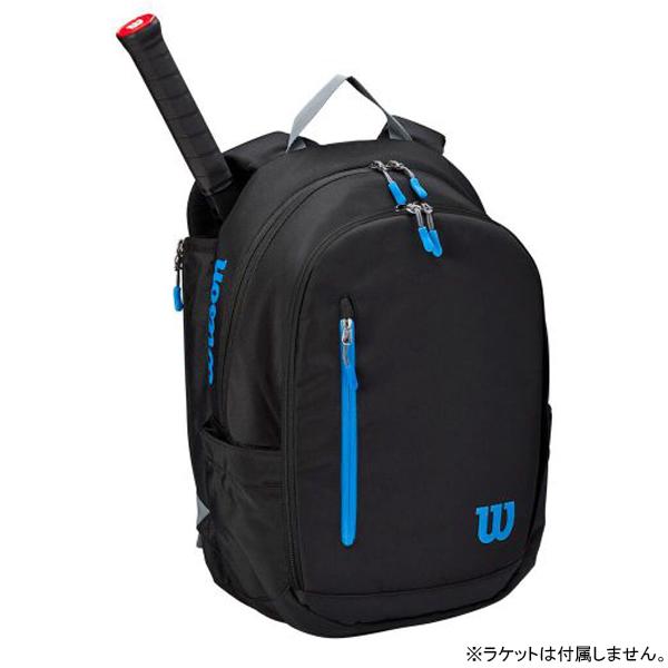 ウィルソン テニス バッグ ULTRA TOUR BACKPACK (ラケット2本収納可能) (WR8009301001)