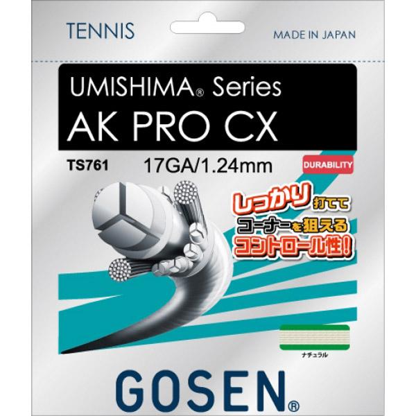 ゴーセン ガット AK プロ CX 1.29mm/16GA (TS761)