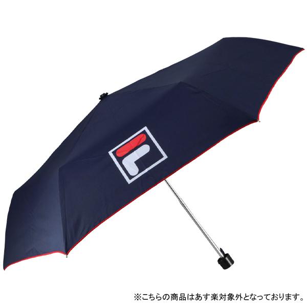 フィラ 晴雨兼用 折り畳み傘 (10002817)