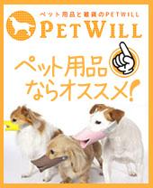 PETWILL