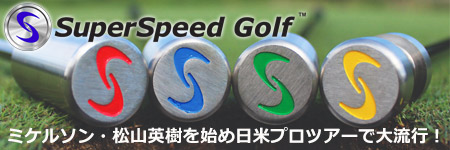 superspeed golf