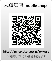 ��¢��Ź mobile shop��http://m.rakuten.co.jp/o-kura