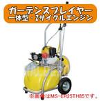 工進 一体型エンジン式噴霧器