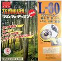 ツムラ山林用 60P