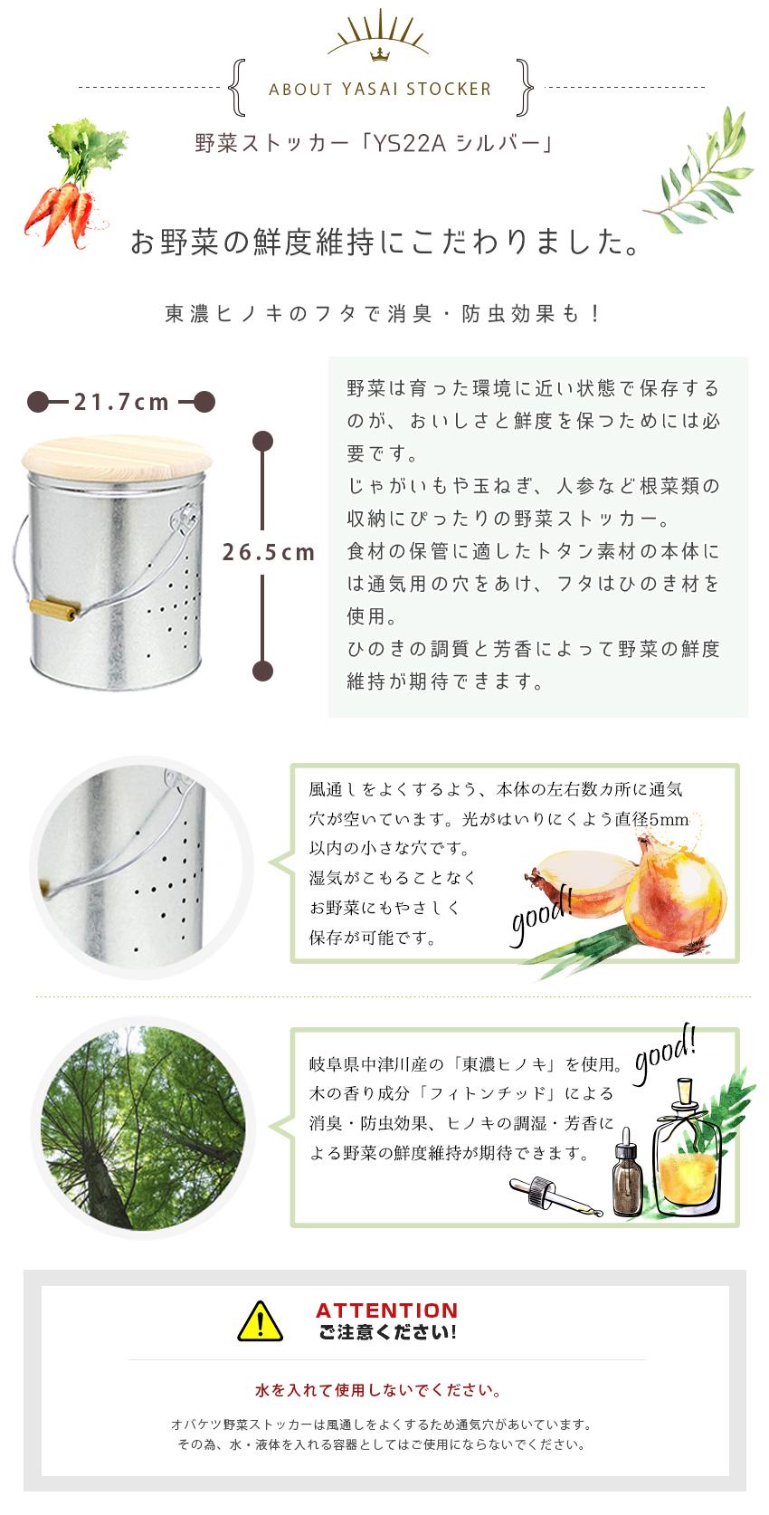 95周年記念商品第一弾!「大正・野菜ストッカー」