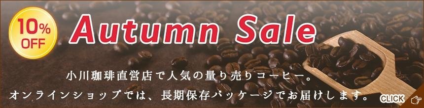 量り売りコーヒー