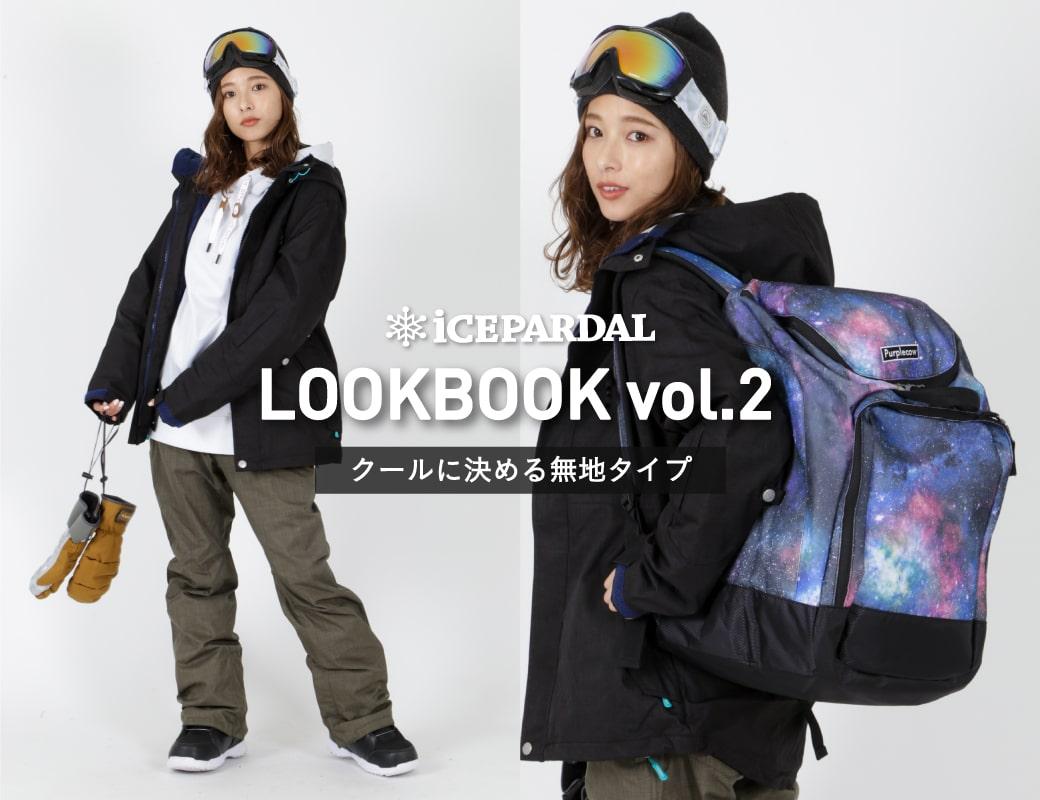 LOOK Vol2