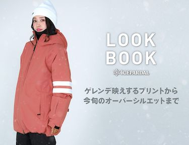 LOOK BOOK WOMENS
