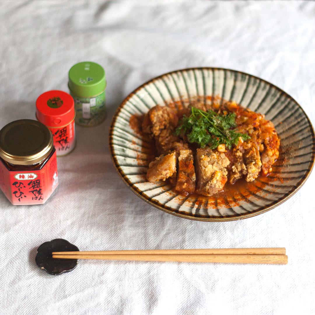 油淋鶏〜激辛甘酢ソース〜