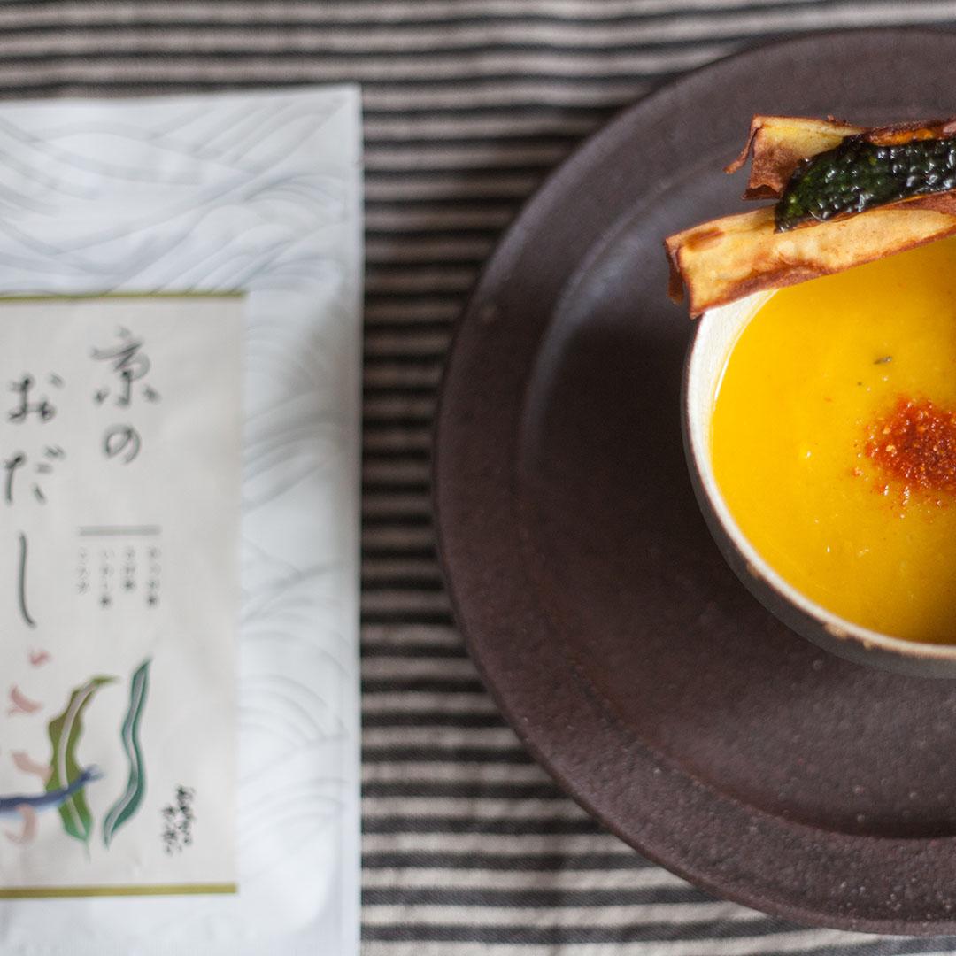 サツマイモとカボチャの豆乳ポタージュ 〜ゆず一味の香り〜