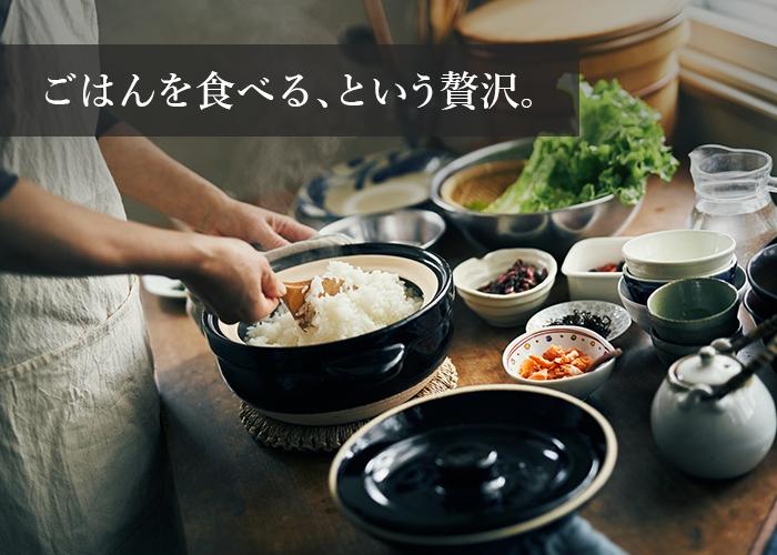 ご飯を食べる、という贅沢。