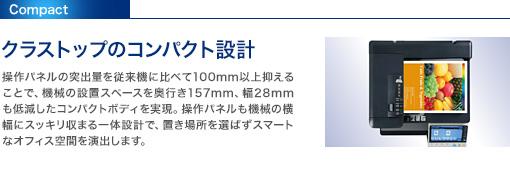 MFX-C3680/C2880/C2280
