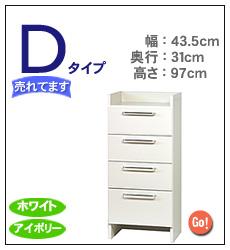 ランドリーラック Dタイプ(木製 薄型 ランドリーボックス・サニタリーラック・ロータイプ)