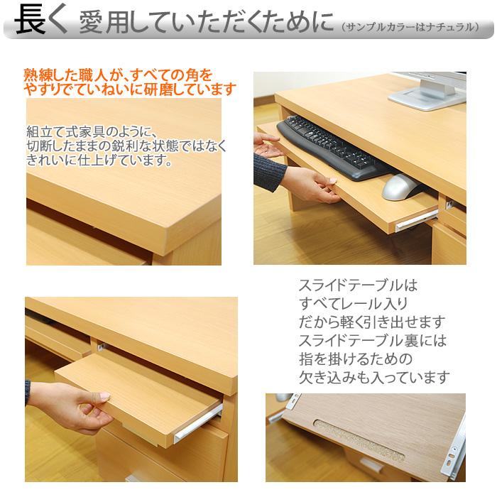 スライドテーブル付き