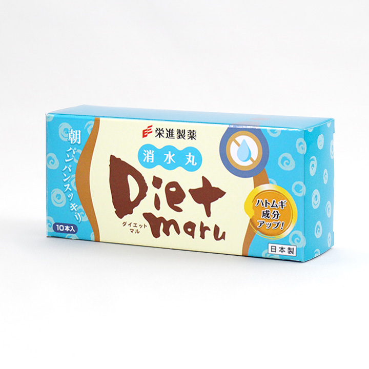 DietMaru消水丸
