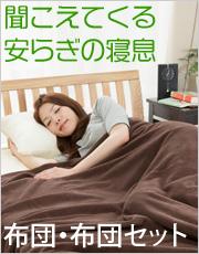 OHKAWAKAGU@大川家具 聞こえてくる安らぎの寝息