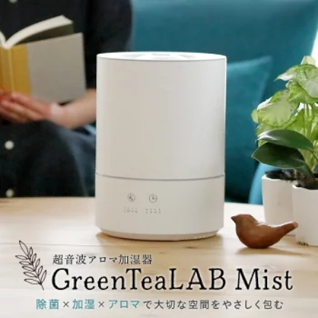 Green TeaLab Mist