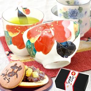 敬老の日 2021 茶碗 和菓子どら焼き お菓子付きセット