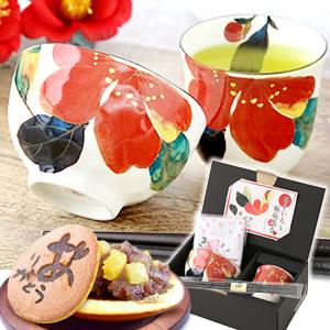 敬老の日 2021 茶碗(花かいろう) 和菓子どら焼き お菓子付きセット
