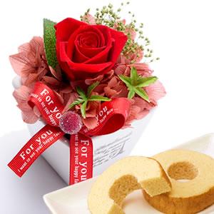 敬老の日のプレゼント 薔薇プリザエッフェル【赤だけ】+バウム2個