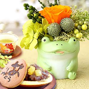 敬老の日 プレゼント カエルのプリザ―ブドフラワー どら焼き
