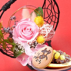 敬老の日  花籠プリザ 【ピンク】+どら焼き3個セット