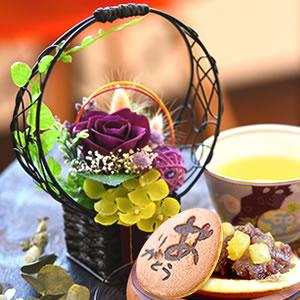 敬老の日  花籠プリザ 【紫】+どら焼き3個セット