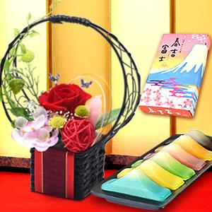 敬老の日 花籠プリザと富士山羊羹