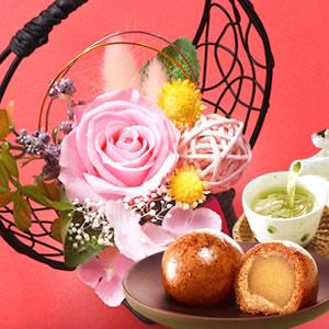 敬老の日  花籠プリザ【ピンク】+かりんこ6個