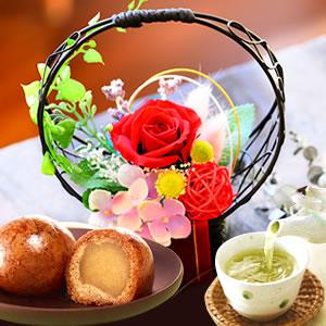 敬老の日  花籠プリザ【赤】+かりんこ6個