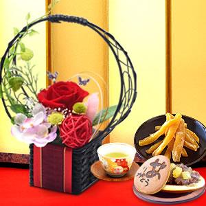 敬老の日 花籠プリザと和菓子