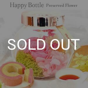 敬老の日 2021 HAPPYボトル【ピンク】 +スイーツ3個