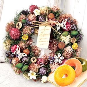 敬老の日プレゼント 花リースL【カラフルナッツ】+スイーツ2個
