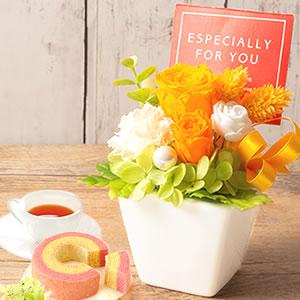 敬老の日 おすすめ プリザーブドフラワー 薔薇 オレンジ